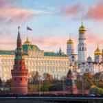 Дворец съездов, Кремль