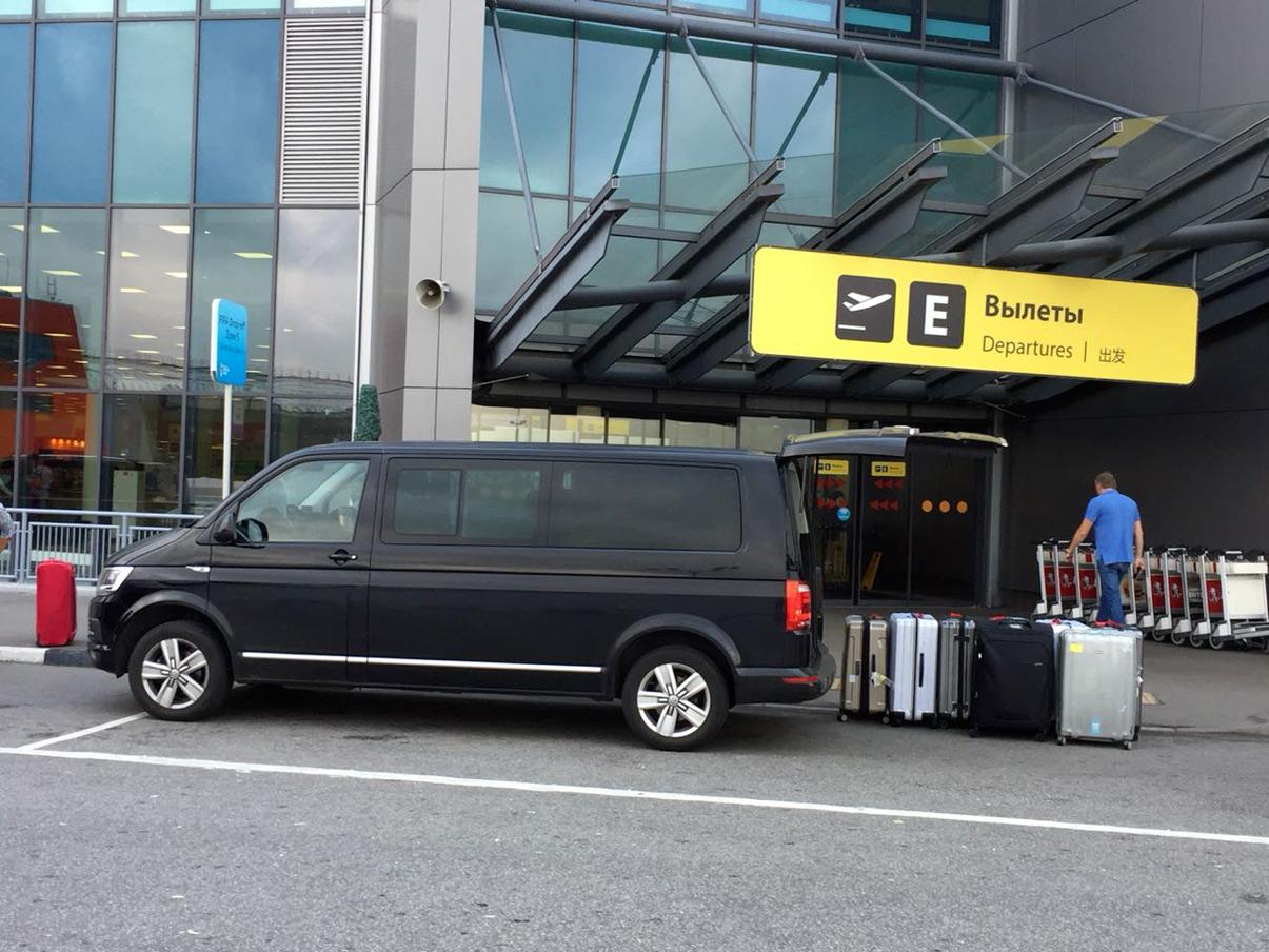 такси микроавтобус аэропорт