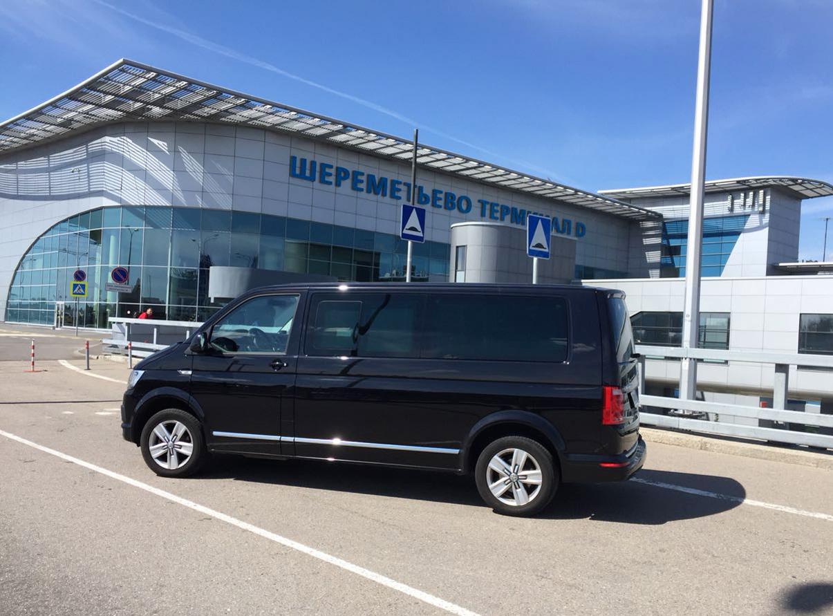 мультивэн такси в аэропорт Шереметьево