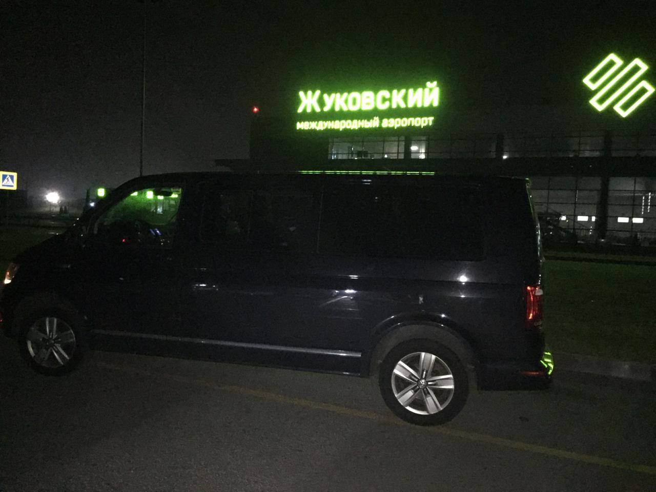 минмвэн в аэропорт жуковский