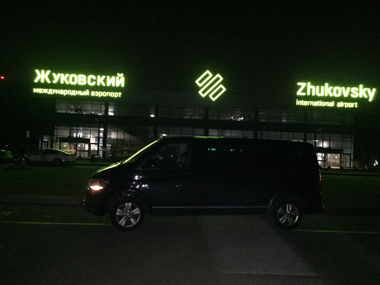 микроавтоус в аэропорт жуковский