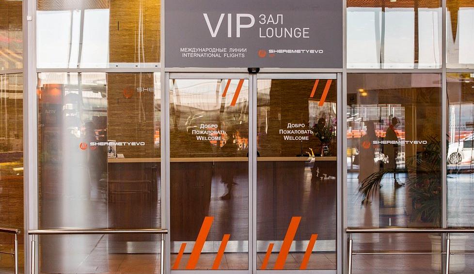VIP зал терминал F Аэропорт Шереметьево